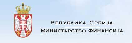 ministarstvo finansija Republike Srbije o carini i carinjenju